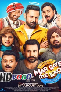 Mar Gaye Oye Loko 2018 in HD Punjabi Full Movie