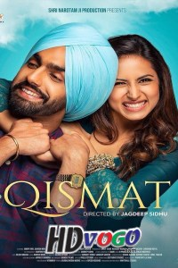 Qismat 2018 in HD Punjabi Full Movie
