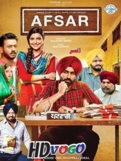 Afsar 2018 in HD Punjabi Full Movie