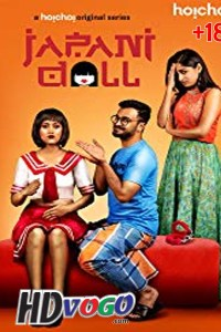 Japani Doll 2019 in HD Hindi Season 02 All Episode Tv Series