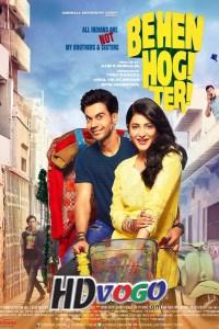 Behen Hogi Teri 2017 in HD Hindi Full Movie