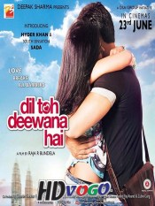 Dil Toh Deewana Hai 2016 in HD Hindi Full Movie