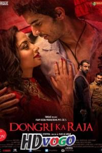 Dongri Ka Raja 2016 in HD Hindi Full Movie