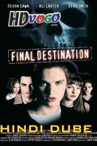 Final Destination 2000 in HD Hindi Dubbed Full Movie