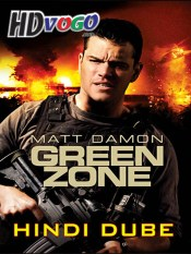 Green Zone 2010 in Hindi Dubbed Full Movie