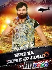 Hind Ka Napak Ko Jawab 2017 in HD Hindi Full Movie