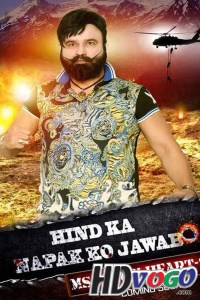 Hind Ka Napak Ko Jawab 2017 in HD Hindi Full Movie