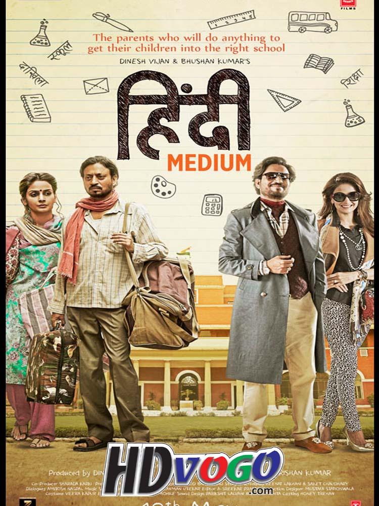 Hindi Medium 2017 in HD Hindi Full Movie - Watch Movies Online