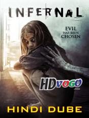 Infernal 2015 in HD Hindi Dubbed Full Movie