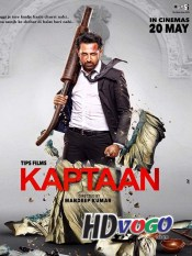 Kaptaan 2016 in HD Punjabi Full Movie