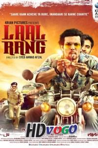 Laal Rang 2016 in HD Hindi Full Movie