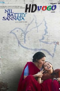 Nil Battey Sannata 2015 in HD Hindi Full Movie