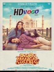 Shubh Mangal Saavdhan 2017 in HD Hindi Full Movie