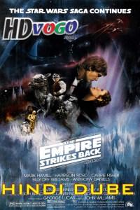 Star Wars 5 1980 in HD Hindi Dubbed Full Movie