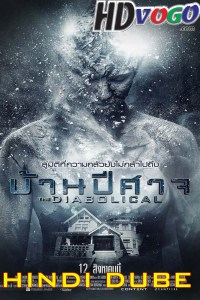The Diabolical 2015 in HD Hindi Dubbed Full Movie