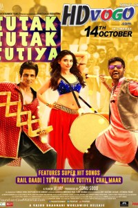 Tutak Tutak Tutiya 2016 in HD Hindi Full Movie