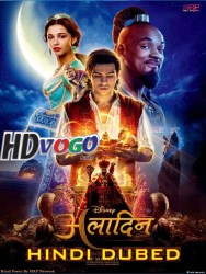 Aladdin 2019 Hindi dubbed full movie watch online free