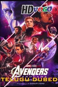 Avengers Endgame 2019 in HD Telugu Dubbed Full Movie