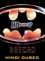 Batman 1989 in HD Hindi Dubbed Full Movie