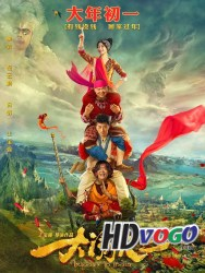 Buddies in India 2017 in HD Chinese Dubbed Full Movie Watch Online Free