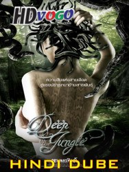 Deep in the Jungle 2008 in hd hindi dubbed full movie