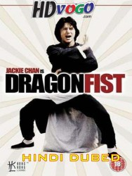 Dragon Fist 1979 in hd hindi dubbed full movie watch online free