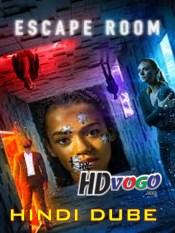 Escape Room 2019 in HD Hindi Dubbed Full Movie