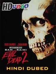 Evil Dead 2 1987 in HD Hindi Dubbed Full Movie Watch Online Free