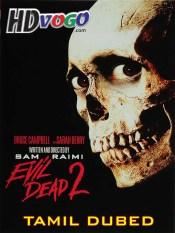 Evil Dead 2 1987 in HD Tamil Dubbed Full Movie
