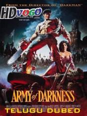 Evil Dead 3 1992 in HD Telugu Dubbed Full Movie