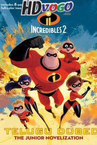 Incredibles 2 2018 in HD Telugu Dubbed Full Movie