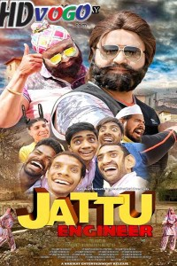 Jattu Engineer 2017 in HD Punjabi Full Movie