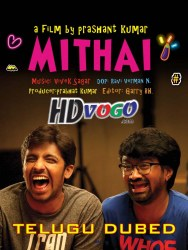 Mithai 2019 in Telugu dubbed full movie watch online free