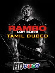 Rambo Last Blood 2019 in HD Tamil Dubbed Full Movie