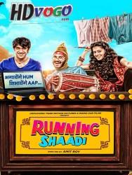 Running Shaadi 2017 in HD Hindi Full Movie Watch Online Free