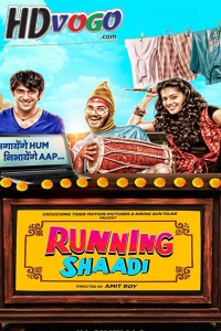 Running Shaadi 2017 in HD Hindi Full Movie