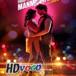 Thodi Thodi Si Manmaaniyan 2017 in HD Hindi Full Movie