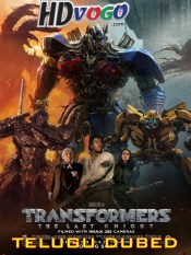 Transformers 5 The Last Knight 2017 in Telugu Dubbed Full Movie