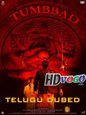 Tumbbad 2018 in HD Telugu Dubbed Full Movie