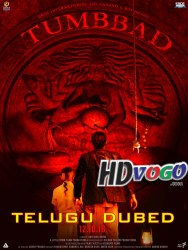 Tumbbad 2018 in HD Telugu Dubbed Full movie Watch Online Free