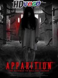 Apparition 2019 in HD English Full Movie