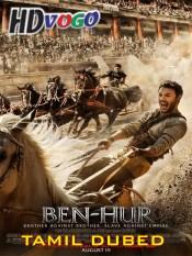 Ben Hur 2016 in HD Tamil Dubbed Full Movie
