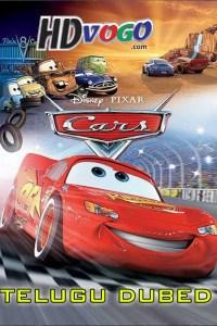 Cars 2006 in HD Telugu Dubbed Full Movie