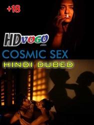 Cosmic Sex 2015 in HD Hindi dubbed full movie