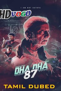 Dha Dha 87 2019 in HD Tamil Dubbed Full Movie