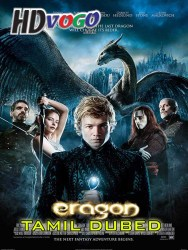 Eragon 2006 in HD Tamil Dubbed Full Movie