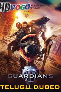 Guardians 2017 in HD Telugu Dubbed Full Movie