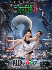 Hanson and the Beast 2017 in HD Chinese Full Movie