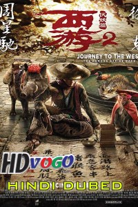 Journey to the West 2 2017 in HD Hindi Dubbed Full Movie