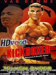 Kickboxer 1989 in HD Telugu Dubbed Full Movie